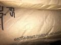 LNP Thermocomp NX07354-BKNAT
