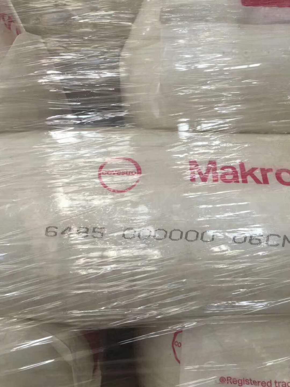 MAKROLON 6485