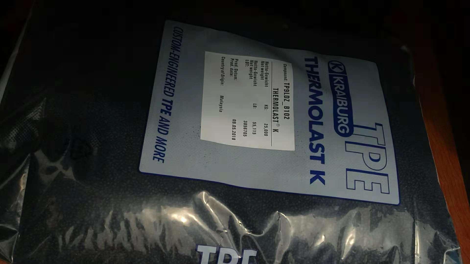 Thermolast K TP9-LDZ