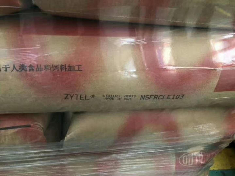 ZYTEL ST811HS NC010