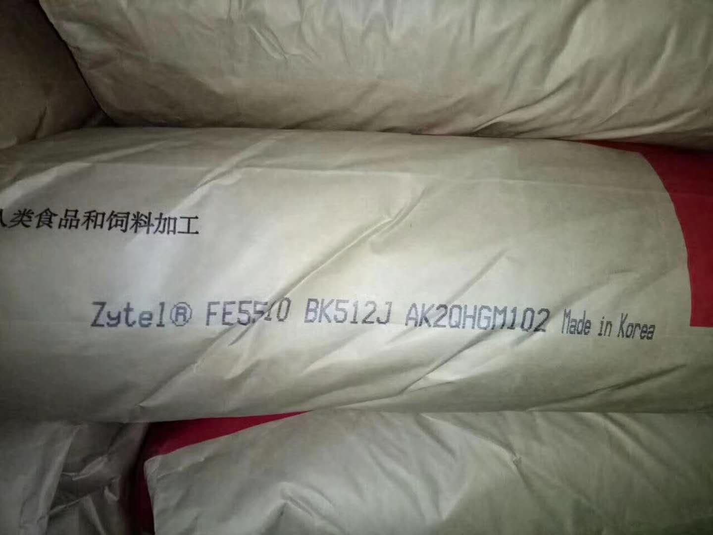 ZYTEL FE5510 BK512J