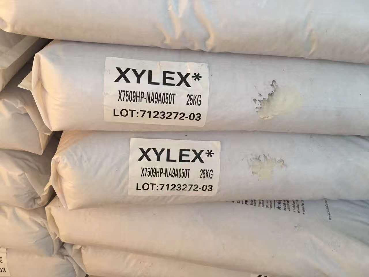 XYLEX X7509HP