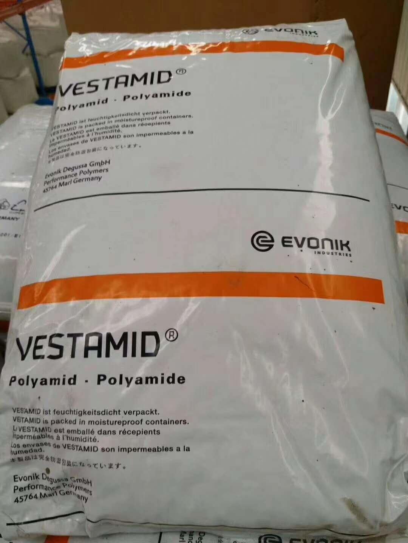 VESTAMID polyamide 1010