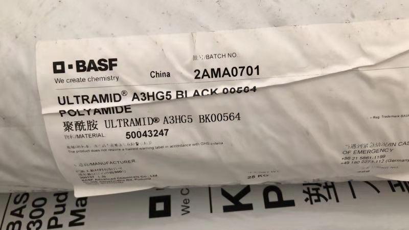 ULTRAMID A3HG6 HR R01