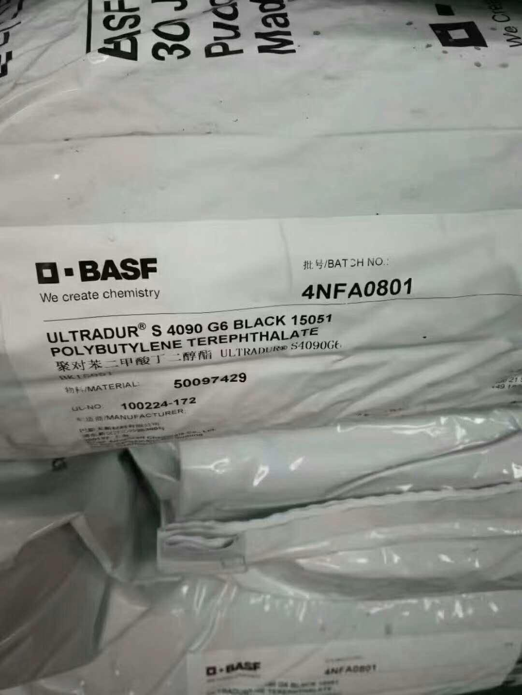 ULTRADUR S4090G6