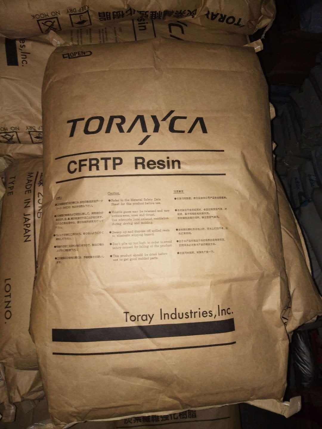 TORAY CFRTP RESIN TORAYCA