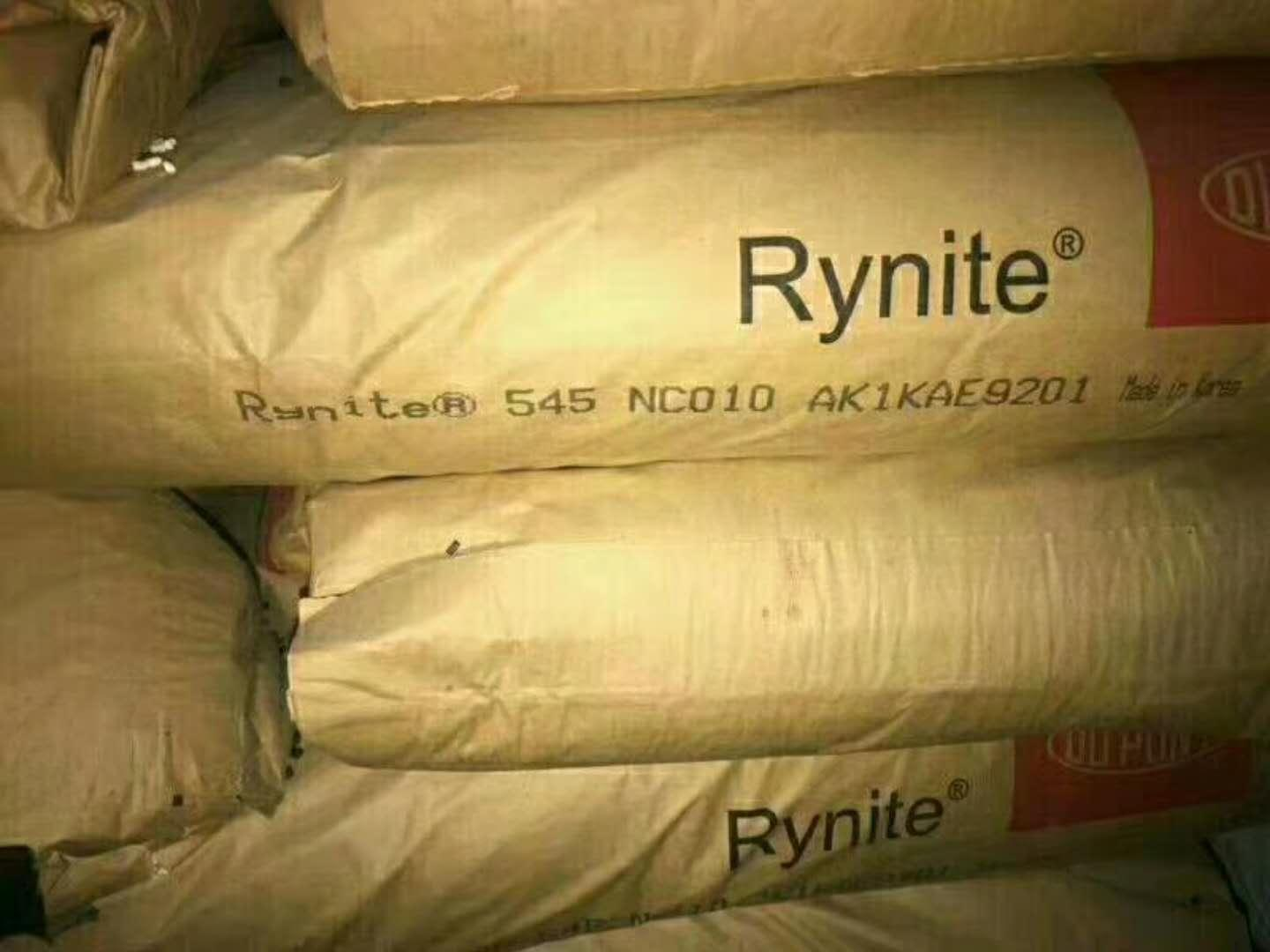 RYNITE 545 NC010(45% glass fibre reinforced polyester resin)