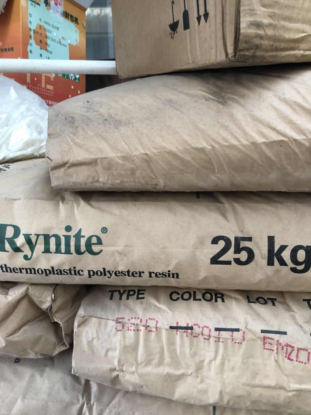 RYNITE 520 NC010 (20% glass fibre reinforced polyester resin)