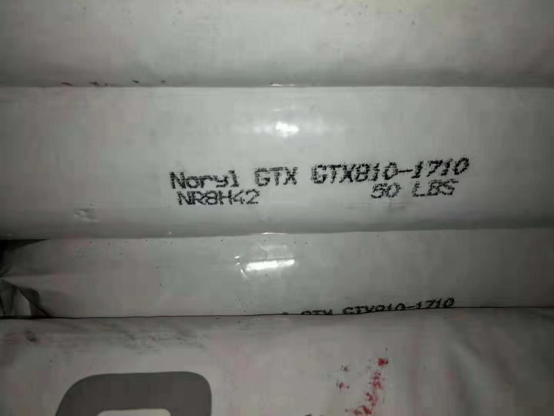 NORYL GTX810