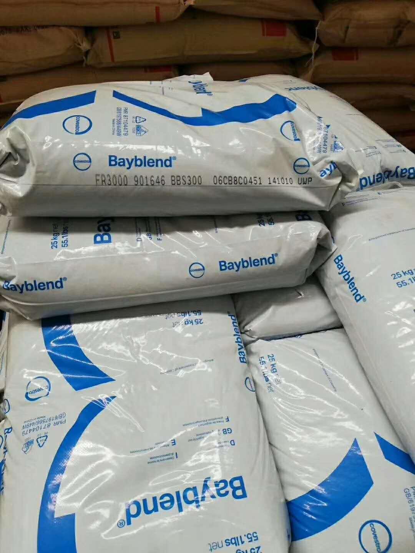 Bayblend FR3000-901646