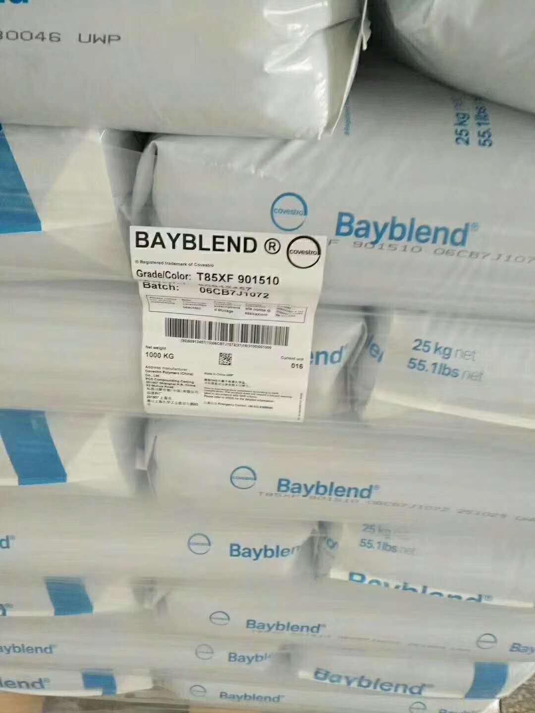 Bayblend T85XF-901510