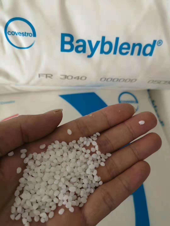 Bayblend FR3040-000000
