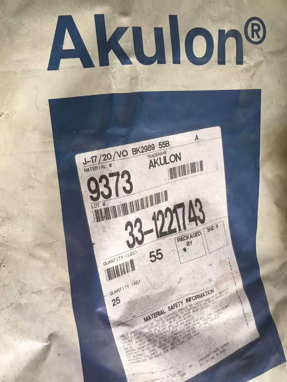 AKULON J-17/20/-V0 BK2989 55B