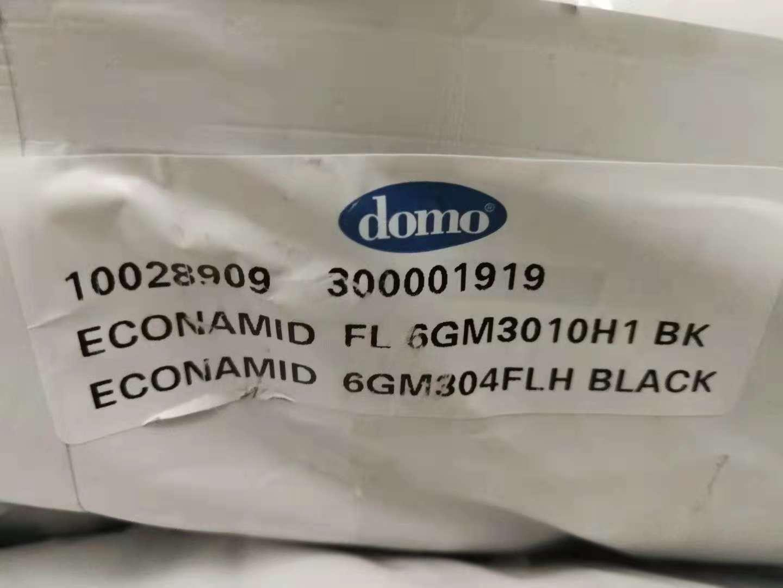 ECONAMID 6GM304 FLH Black