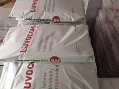 Lehmann & Voss PPA+carbon fiber LUVOCOM 20/XCF/35/BK