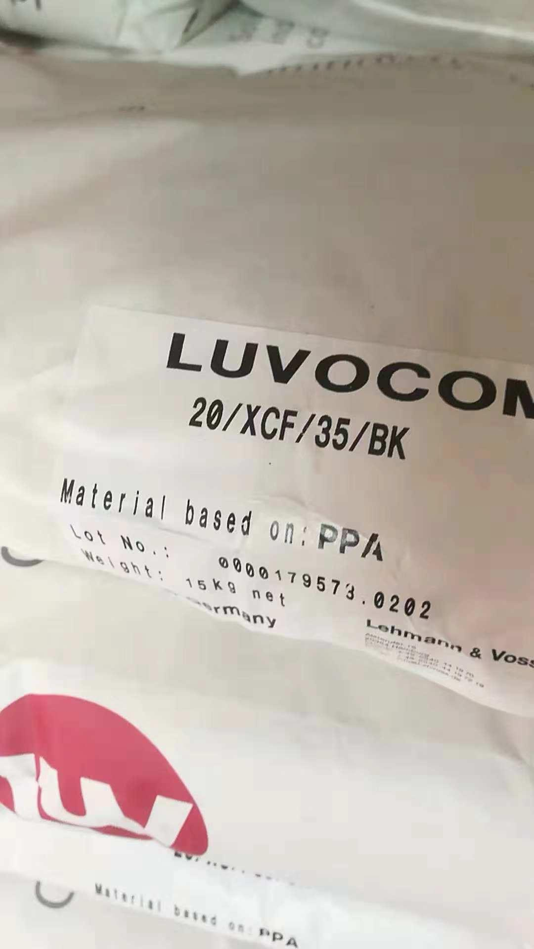 LUVOCOM 20/XCF/35/BK