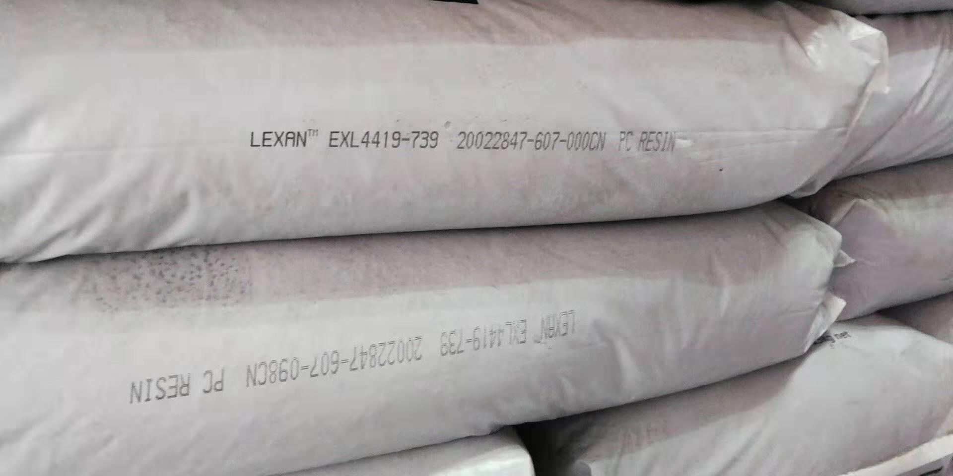 9% glass fiber reinforced amorphous polycarbonate-siloxane copolymer
