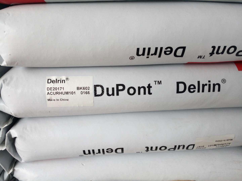 Delrin DE20171