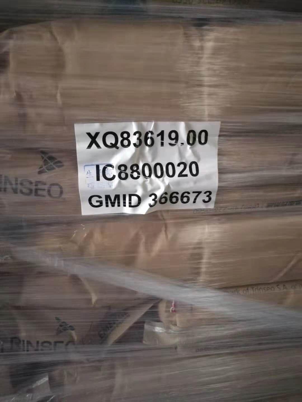 ABS+PC CELEX XQ83619.00