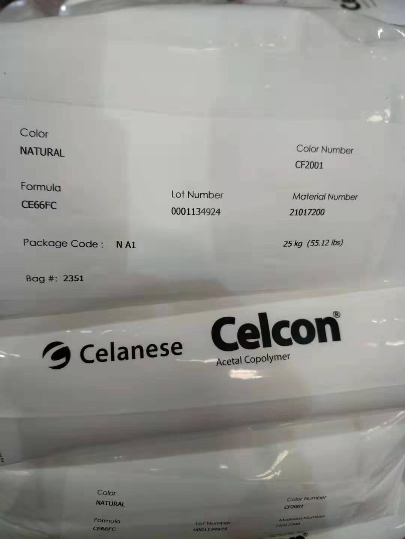 Celcon CE66FC