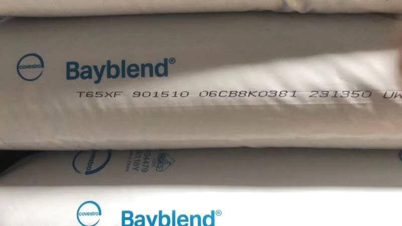 BAYBLEND T65XF