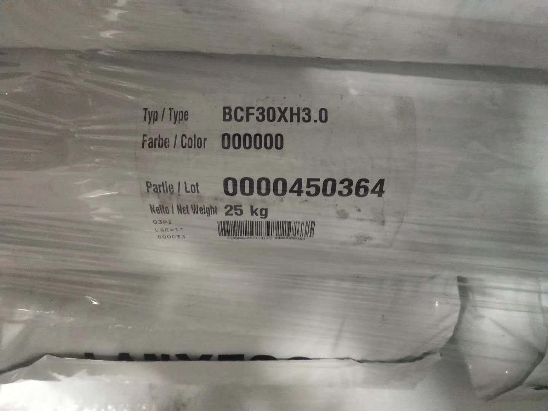 DURETHAN BCF30X PA6+(CF+GF)
