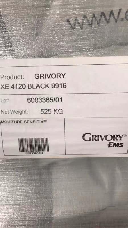GRVORY XE4120