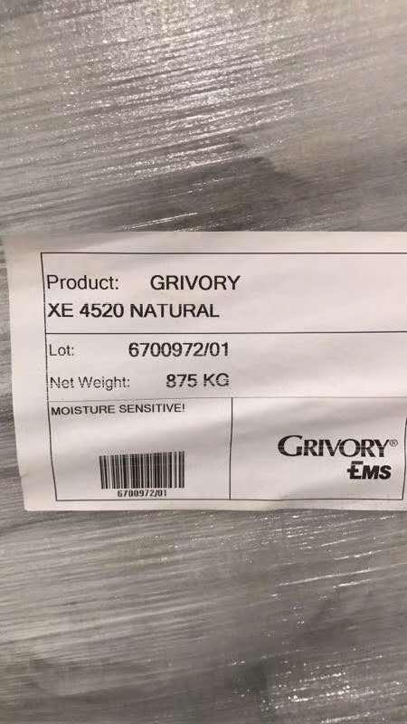 GRVORY XE4532