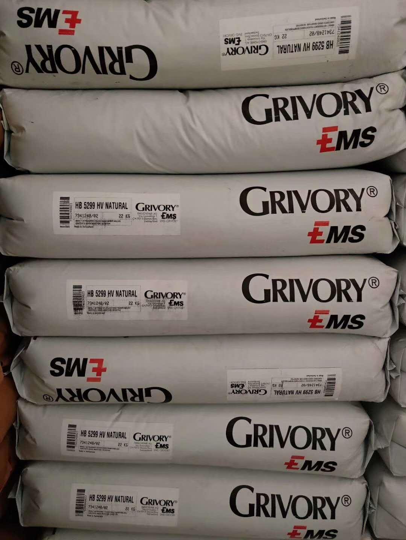 GRVORY HB5299HV
