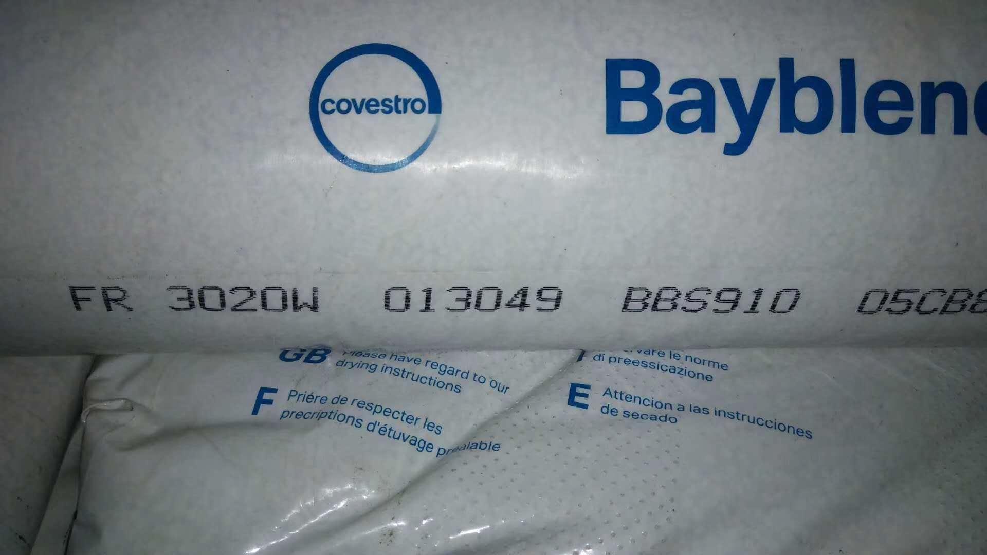Bayblend FR3020W