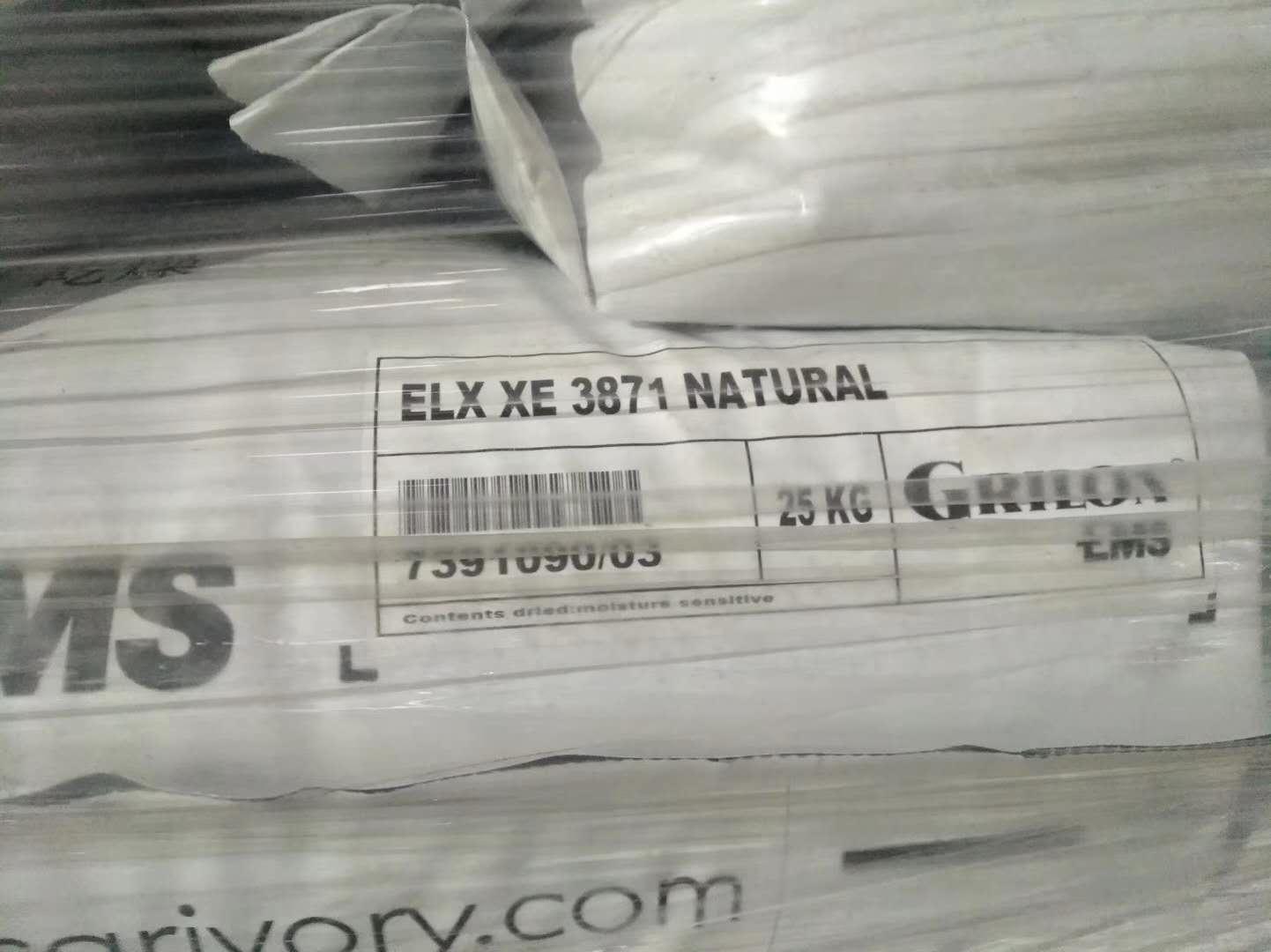 Grilon ELX XE3871