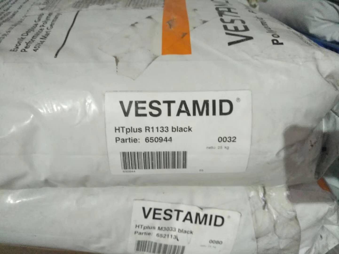 VESTAMID HTplus R1133