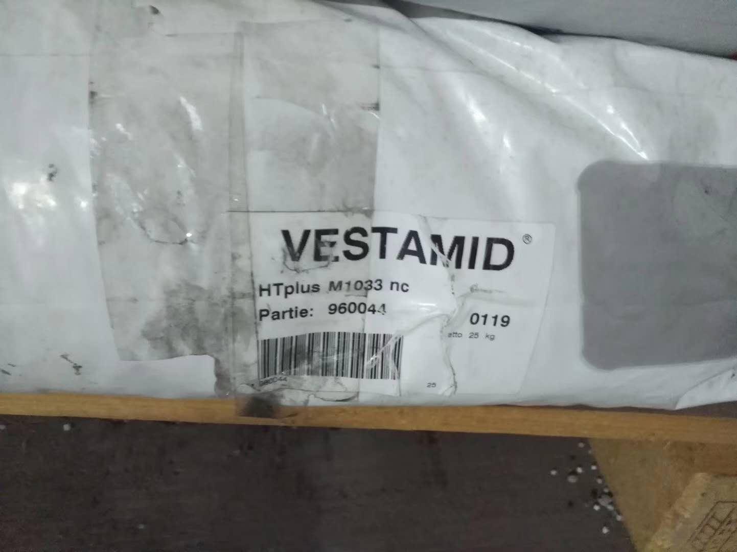 VESTAMID HTplus M1033