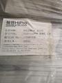 Hiprolon 90 MNWHL G30