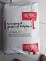 ethylene/methacrylic acid (E/MAA)