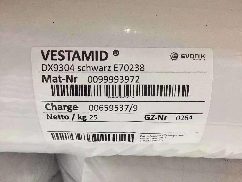 PA6.12 VESTAMID DX9301
