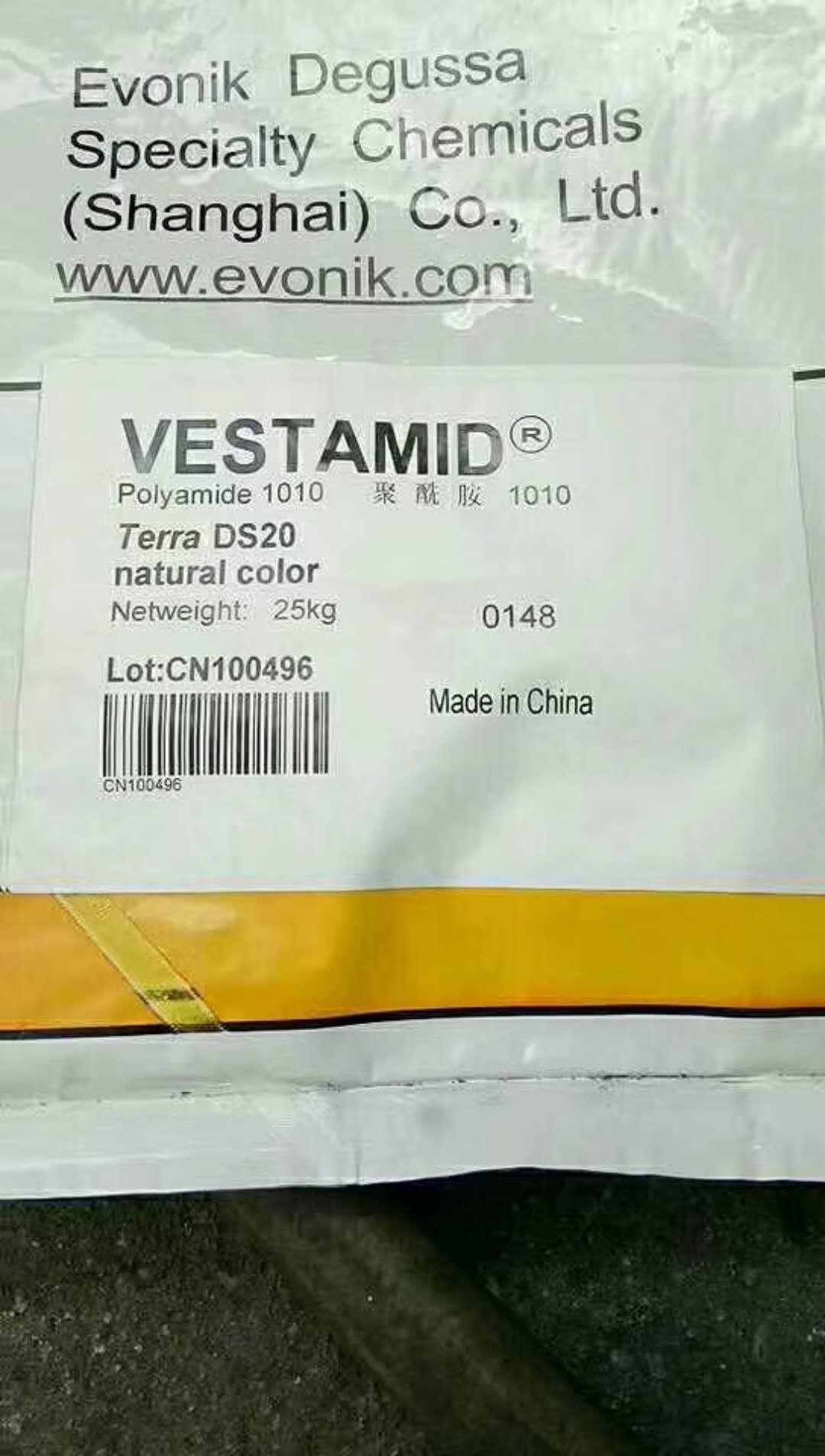 VESTAMID Terra DS PA1010