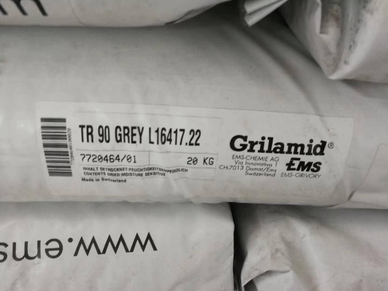 GRILAMID TR90