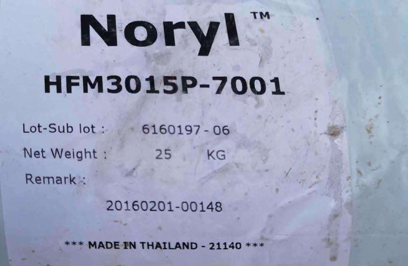 NORYL HFM3015P