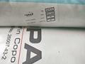 Cycloolefin Copolymer TOPAS 5013L-10
