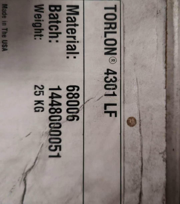 TORLON 4301LF