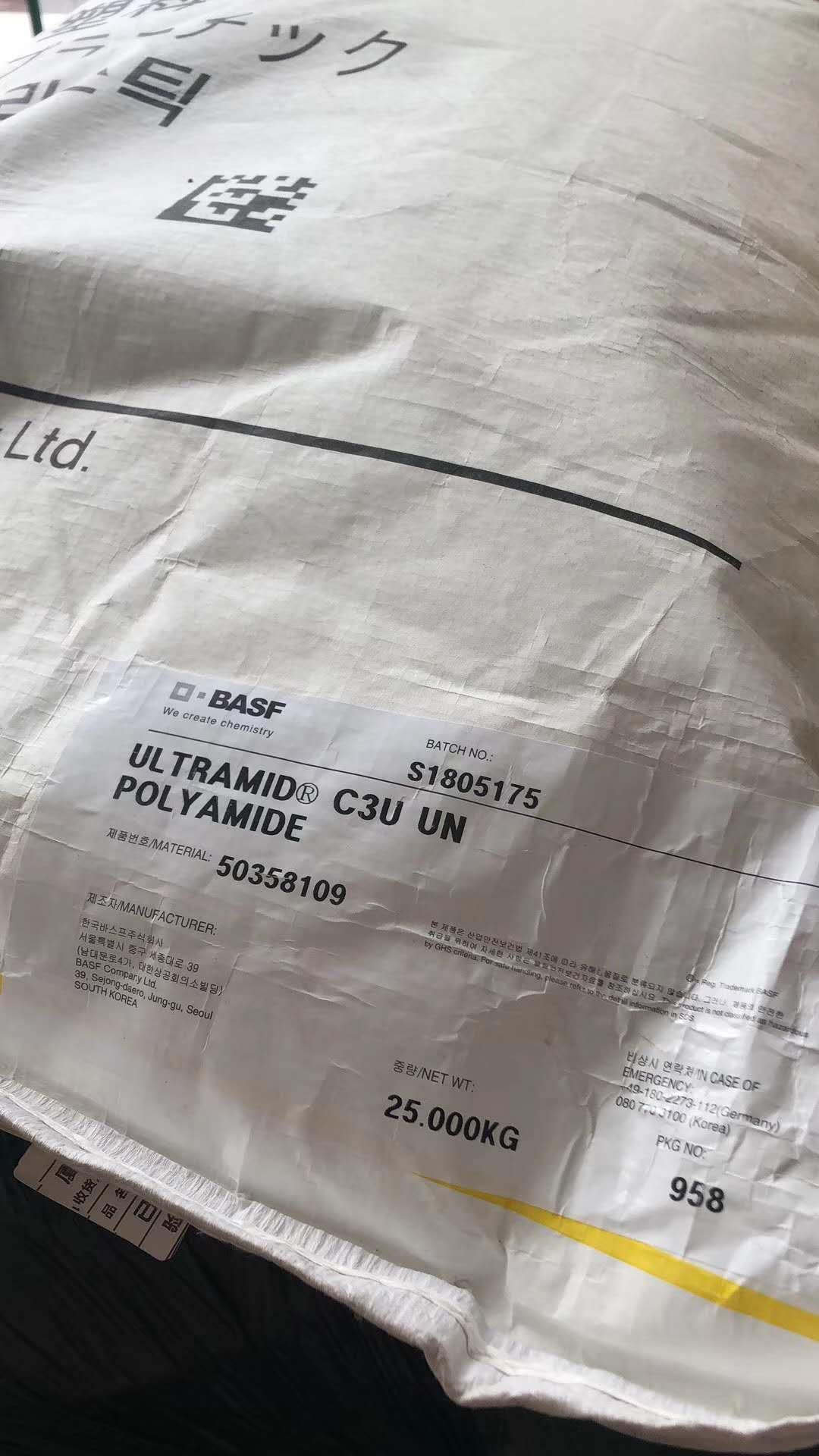 Ultramid C3U