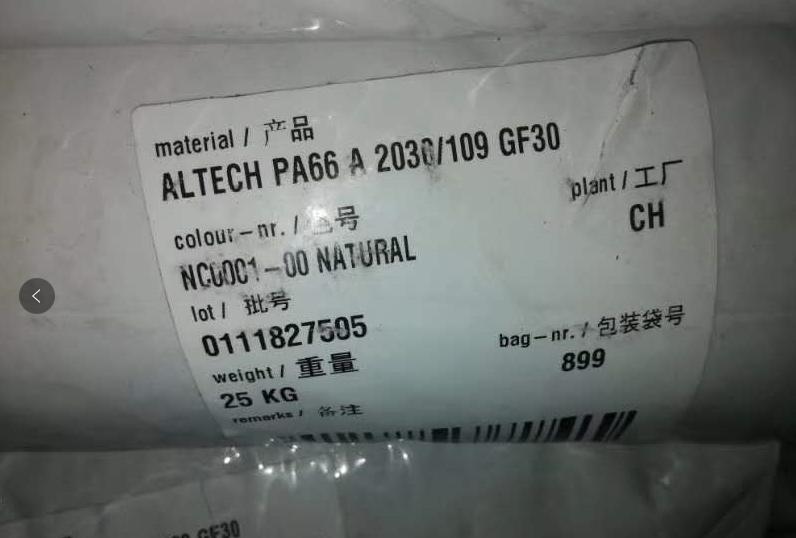 ALTECH PA66 A2030-109 GF30