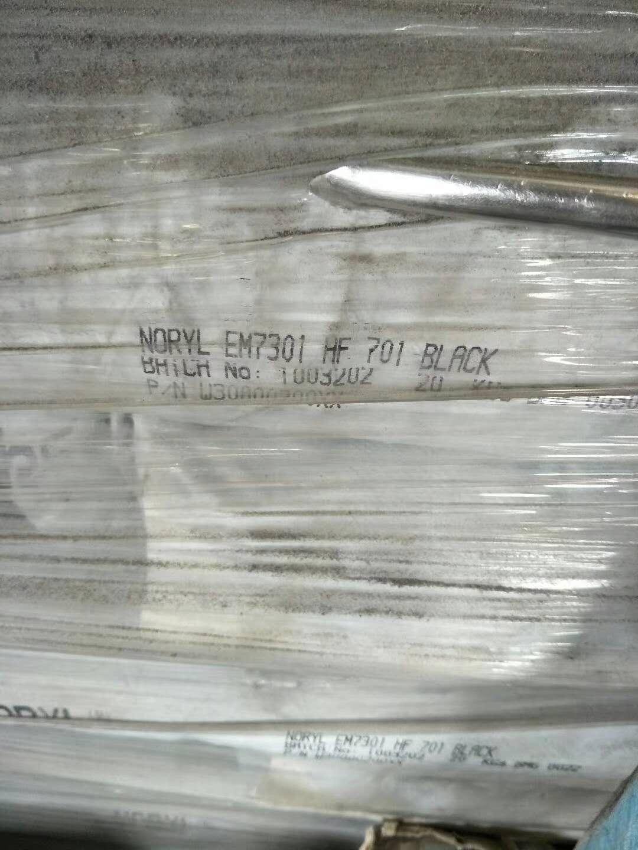 NORYL EM7301HF