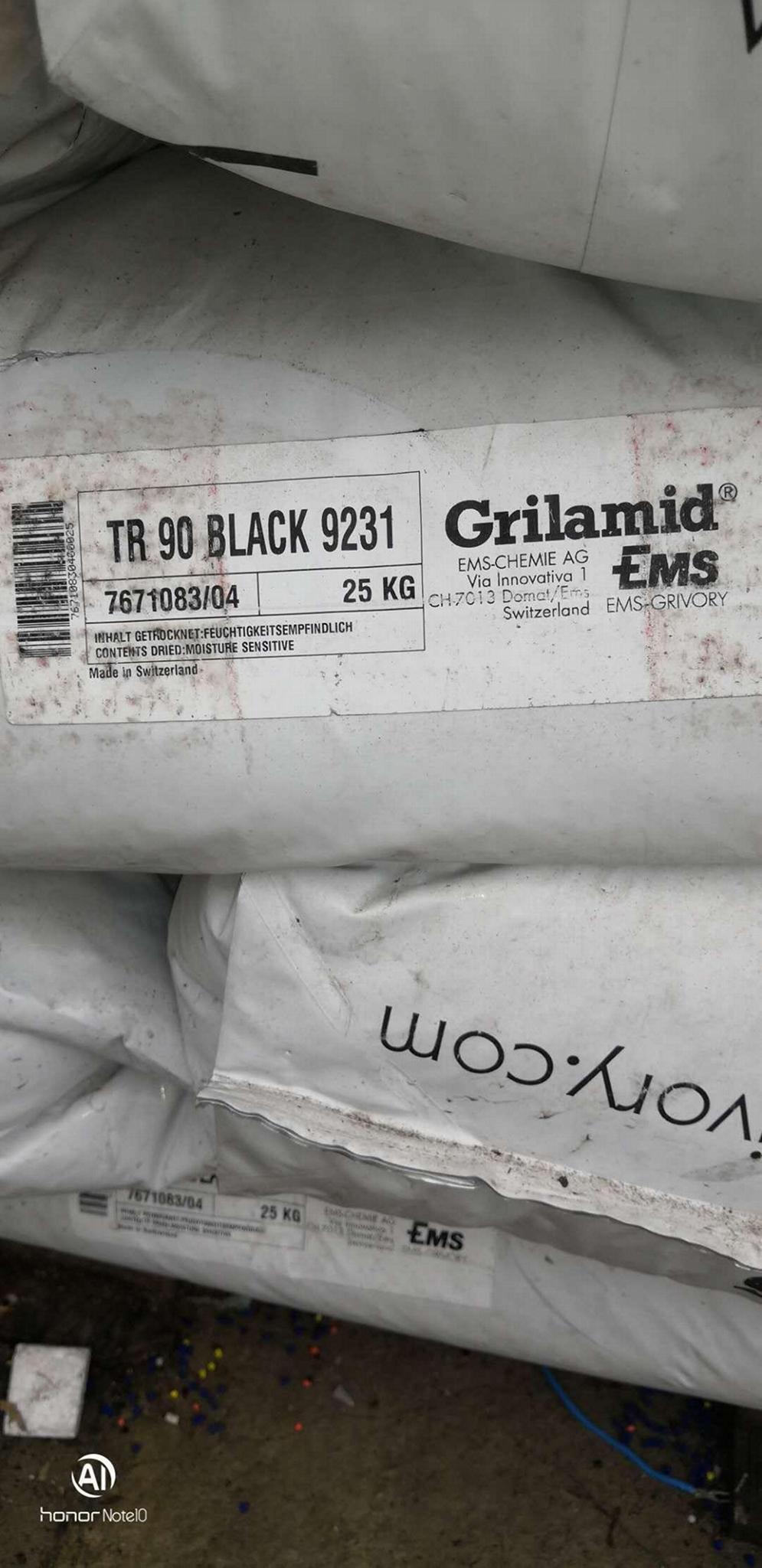 GRILAMID TR90 BLACK 9231