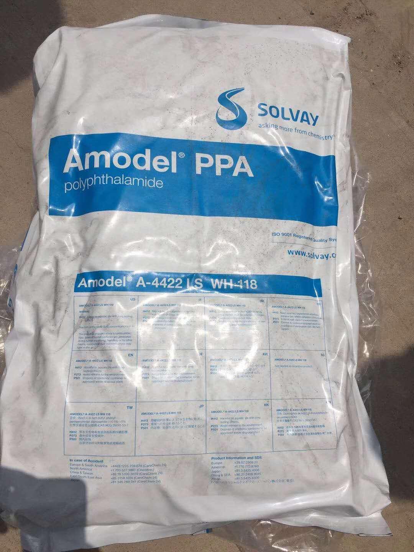 Amodel A-4422 LS WH118