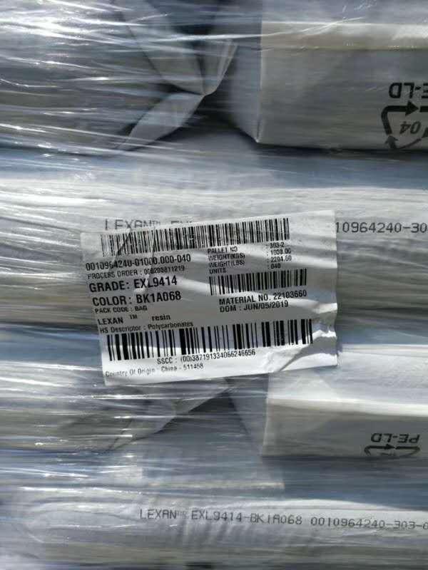 Polycarbonate+siloxane LEXAN EXL1414T