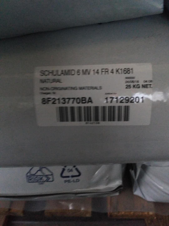 SCHULAMID 6 MV14 FR4 K1681