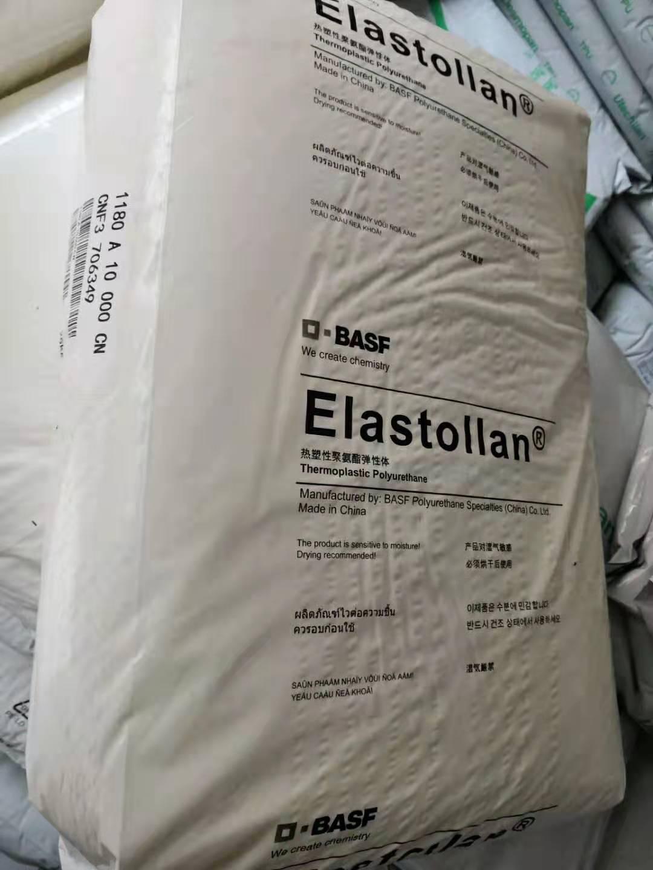 ELASTOLLAN 1180A10