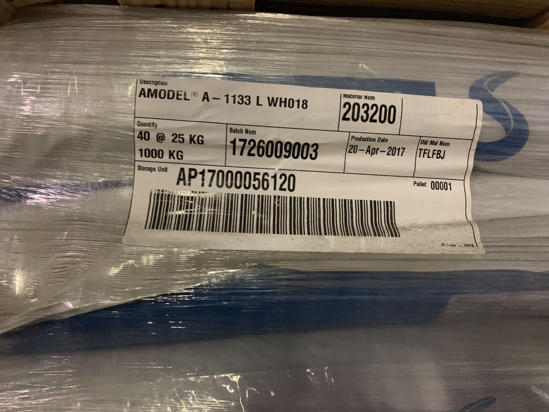 AMODEL AT-1133L